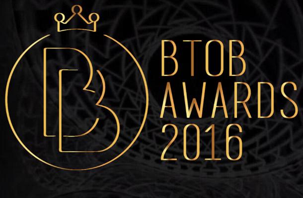 btob-awards-2016