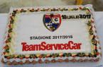 hrc-monza-team-service-car-luglio-2017
